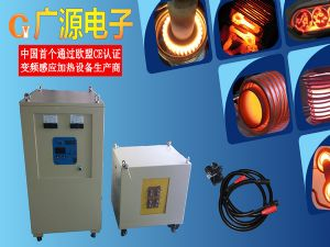 100KW Medium Frequency Induction Heating Equipment