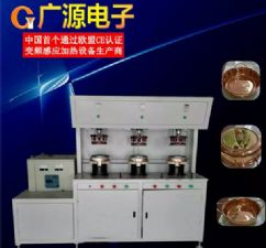Induction Brazing Machine For Kettle